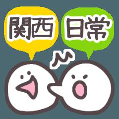 Loose Kansai people's daily life