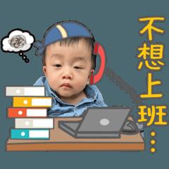 阿哲哲日常用語no.1