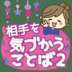 Basic cute words 5 purple2