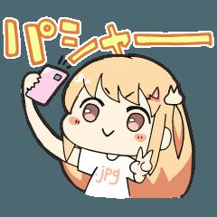 Baba-chan and Cyba Neko Sticker