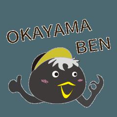 Phantom Penguin 4 OKAYAMA BEN