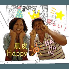 CHENG happy family