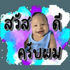Princess PCY_20210517073223