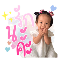 BabyyadaXmommyBB_20210516230740