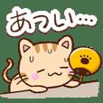 やさしいトラネコ【日常&待ち合わせ】