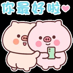 可愛豬豬的情侶日常