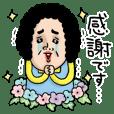 母からメッセージ ミニ!4【敬語】