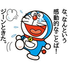 Doraemon Returns: Catchphrase Stickers