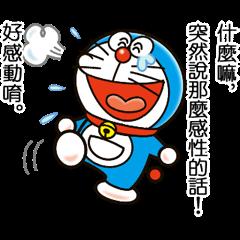 哆啦A夢 經典回歸!?動態名言貼圖