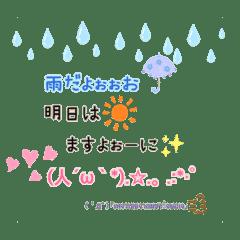顔文字talkシリーズ1