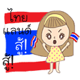 Cheer for Thailand: Thailand Su Su Na