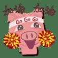 Konnie Pig 1