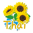 Thanks with flowers in Thai