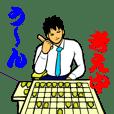 将棋駒 11 ~リニューアルバージョンです~