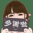 Mirin (Smiling girl Chinese)!