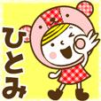 Name Sticker [Hitomi]