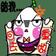 Mahjong frog - work -- Nikky works