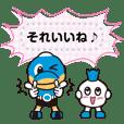 KAWASAKI FRONTALE 2021 MESSAGE STICKER