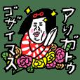 綺麗な日本語のセンチメンタルガール2