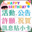 work/news/congratulate/wish/notice card