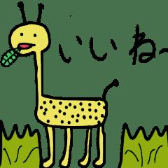 へたっぴきりん - LINE スタンプ | LINE STORE