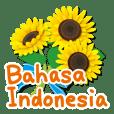 ありがとう花が咲くよ インドネシア語版