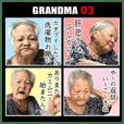 okinawa no grandma, funny & cute ver 03