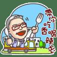 Tian Lan Hu Gourmet scholar Life
