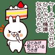 Hitomi's rabbit !