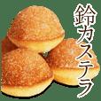 Bell sponge cake roll (photograph)
