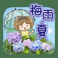 ほんわかさん【梅雨と夏を爽やかに】18