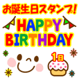 birthday sticker / 01