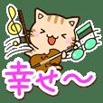 ちびトラ【敬語・ていねい】