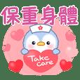 Cute penguin nurse