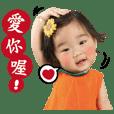 Wang's child