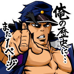 BANCHO Stickers