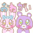 Dreamy stickers bunny and bear.