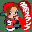 動く!頭文字「ち」女子専用/100%広島女子