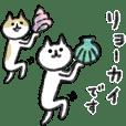 シュッとしたネコ7(ゆる敬語)