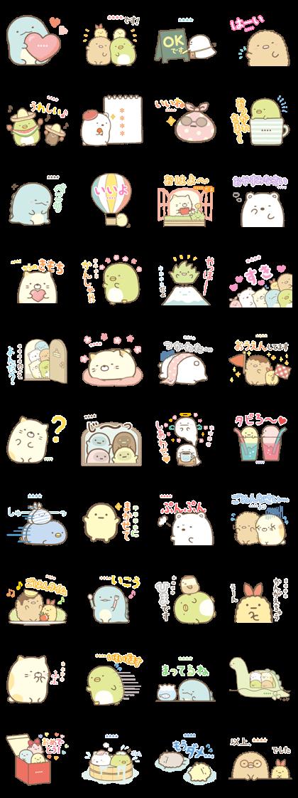 Sumikkogurashi Custom Stickers