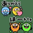カラフル☆モンスター毎日使える敬語