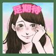 """""""Mamadame"""" Movie Sticker Taiwanese"""