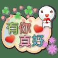 Cute tangyuan-Colorful Speech balloons