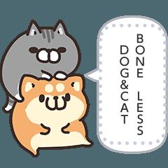 BONE LESS DOG&CAT  message sticker TW