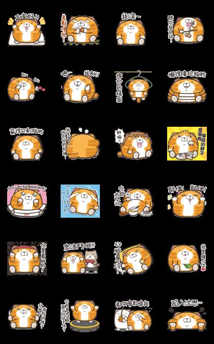 Lan Lan Cat Chubby Stickers