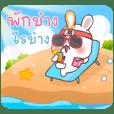 Rabby Ninja(Thai)