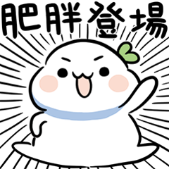 Lailai & Chichi Chubby Stickers