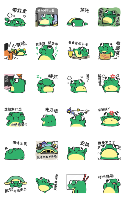 The Chick JiBai Frog Chubby Stickers