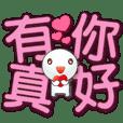 Cute tangyuan-Sincere greetings