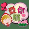Cute nordic girl-Colorful Speech balloon